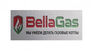 «Bella Gas» («Белла Газ») – белорусский производитель газовых котлов для отопления частного дома